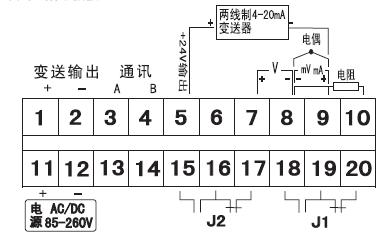 xmt804接线端子图